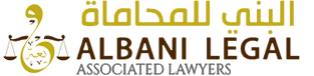 Albani Legal